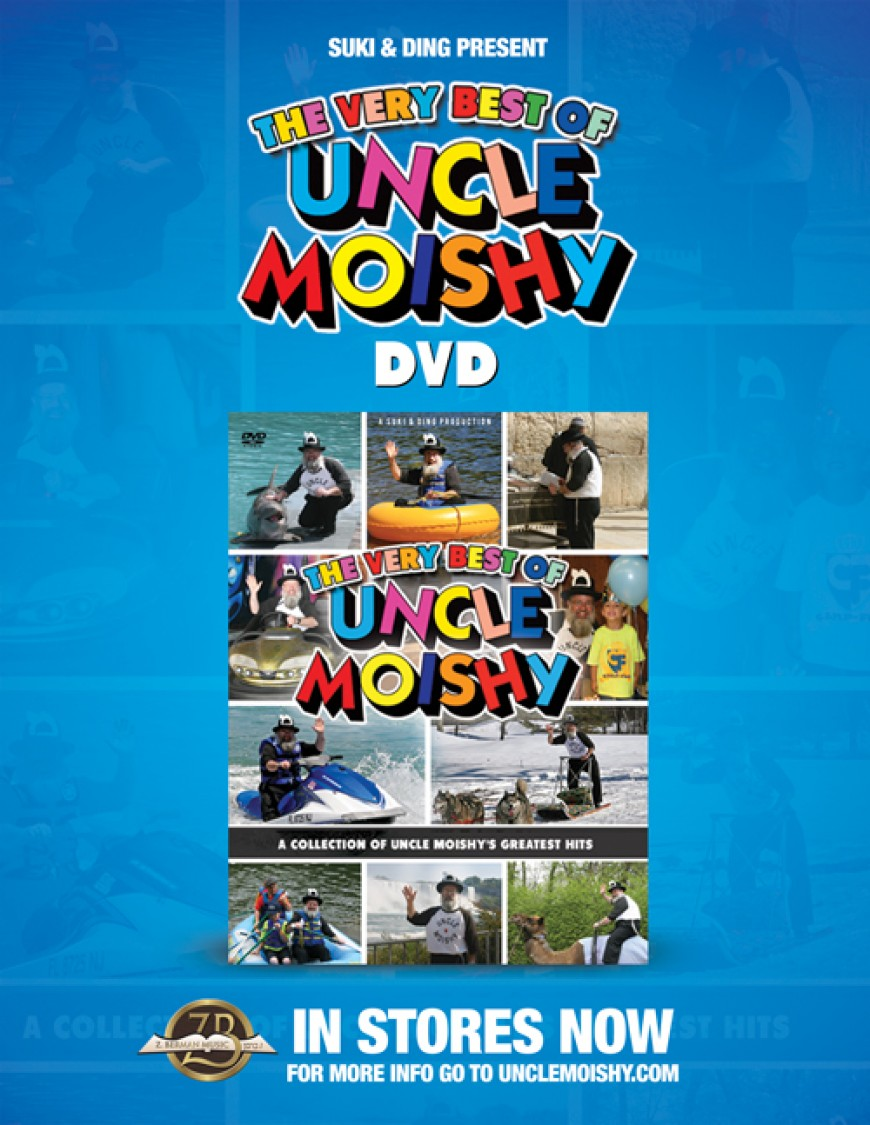 Suki & Ding Present: The Very Best of Uncle Moishy DVD