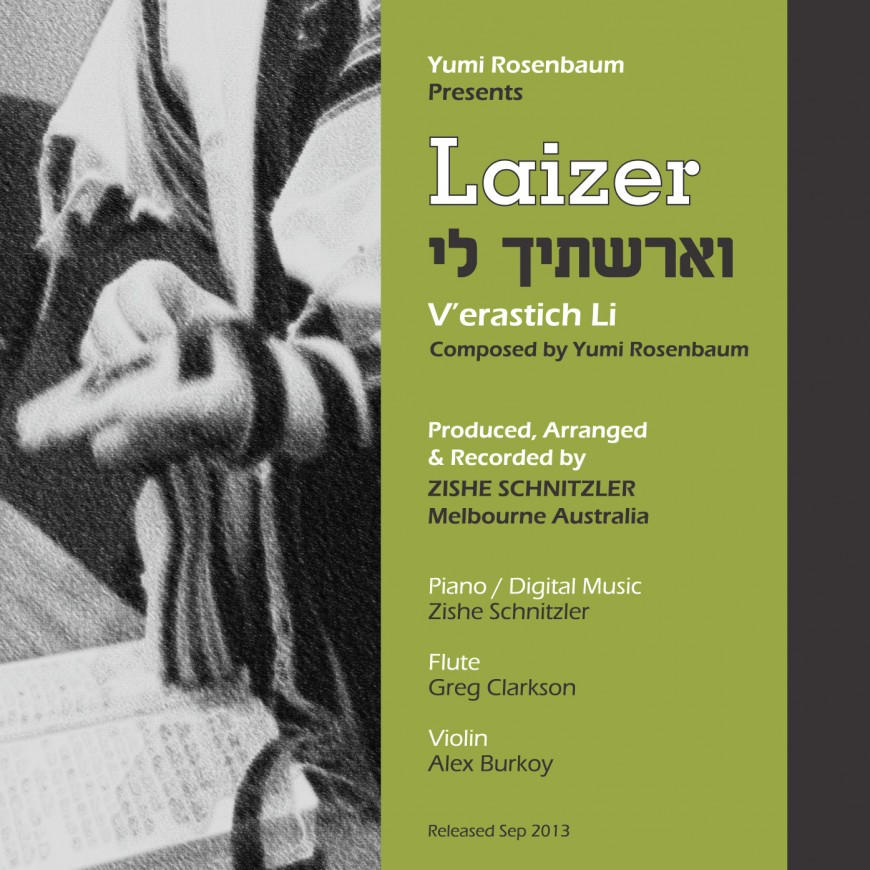 Laizer Rosenbaum Releases Single in Honor of His Bar Mitzvah