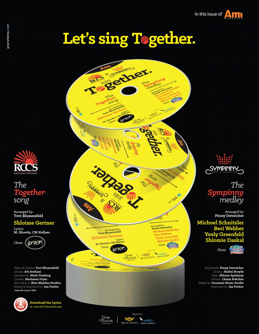 "Ami Magazine Sukkos Gift CD: ""Together"" with Shloime Gertner and other Jewish Stars"