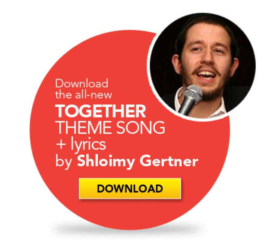 RCCS Releases New Single with Shloime Gertner in this Weeks AMI Magazine!