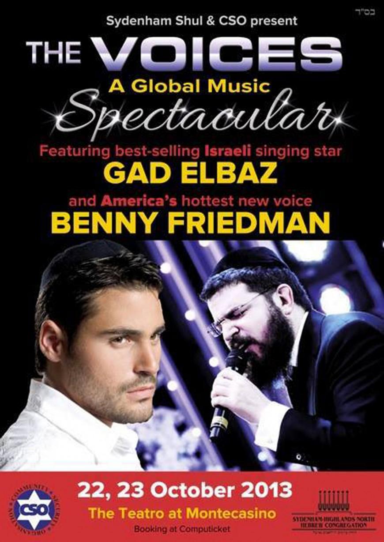 Gad Elbaz & Benny Friedman in Johannesburg [Gallery]