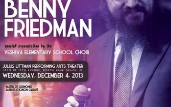 Yeshiva Elementary School  presents  BENNY FRIEDMAN