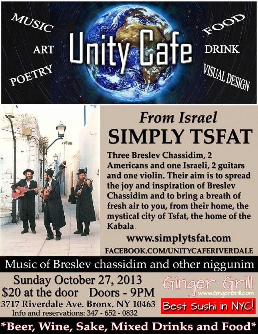Unity Cafe in Riverdale – Live from Israel Simply Tsfat Oct 27