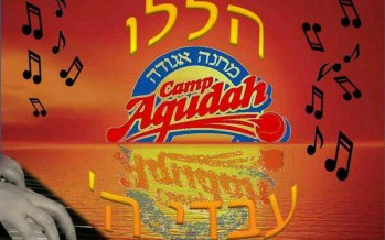 Camp Agudah Presents: Green Team of Avdei Hashem Theme Song 2013