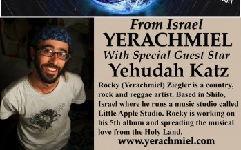 Unity Cafe in Riverdale – Live from Israel YERACHMIEL with special guest Yehuda Katz