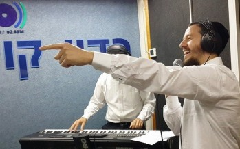 Shloime Gertner Joins Menachem Toker on Motzai Shabbat Live