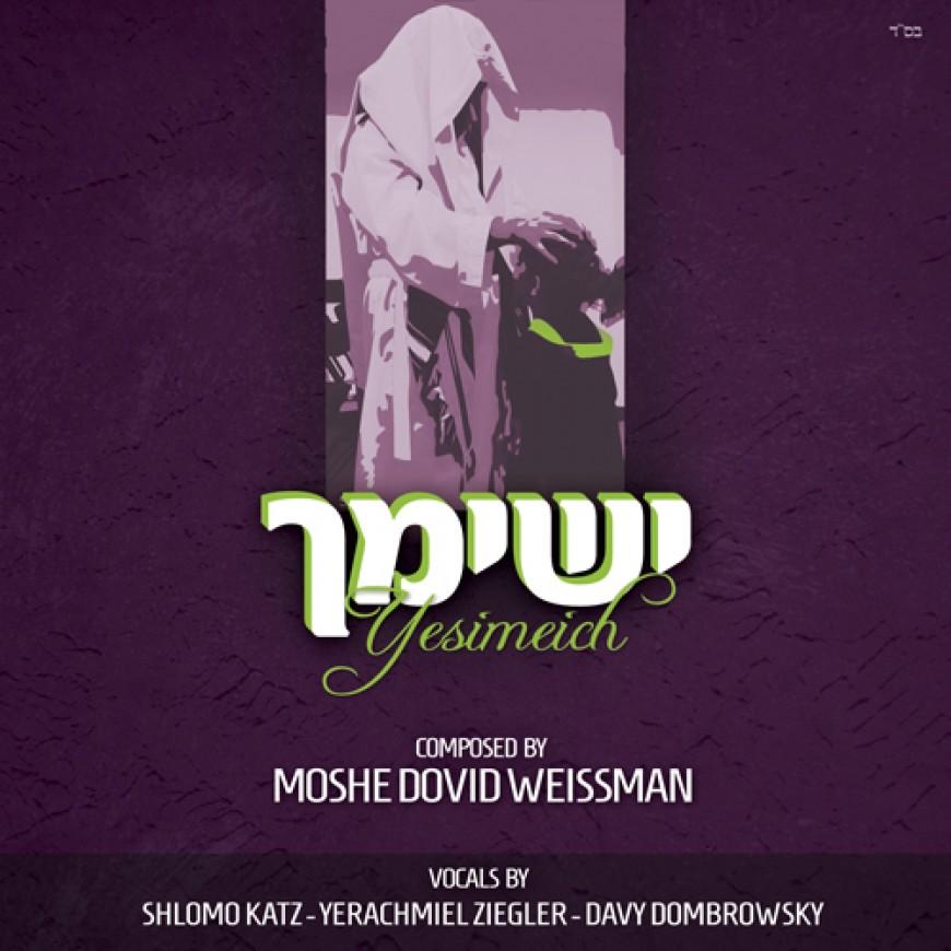 Brand New Song From Moshe Dovid Weissman Featuring Shlomo Katz – Free Download!