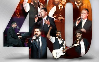 Nachum Segal Hosts Ding on JM in the Am & Announces HASC 27 Lineup