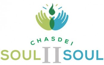 Chasdei Soul II Soul Announces lineup for Soul II Soul 5774