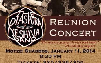 Congregation Shomrei Emunah presents THE DIASPORA YESHIVA BAND  Reunion Concert