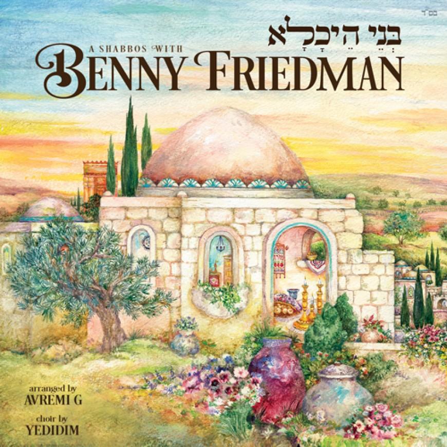 Benny Friedman to Release Shabbos Album