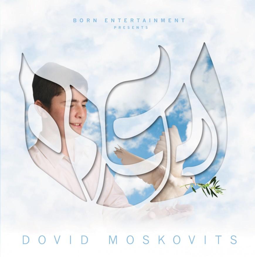 """Dovid Moskovits Releases Debut Album """"Shalom"""""""