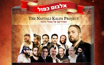 """""""The Naftali Kalfa Project"""", A Double Album Featuring 28 Original Songs By Naftali"""