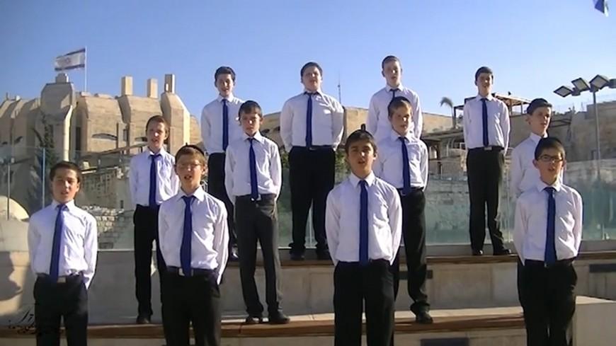 "The Shira Chadasha Boys Choir Presents ""Yiboneh"""
