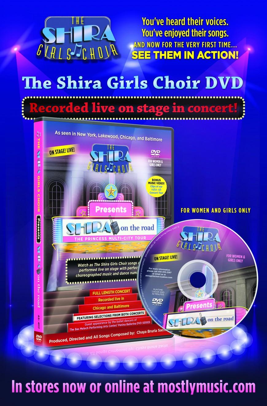 The Brand New Shira Girls Choir DVD- Shira on the Road!  For Women & Girls ONLY!!