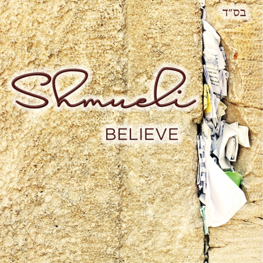 Shmueli Takes Jewish Music to a Magical New Place with Believe