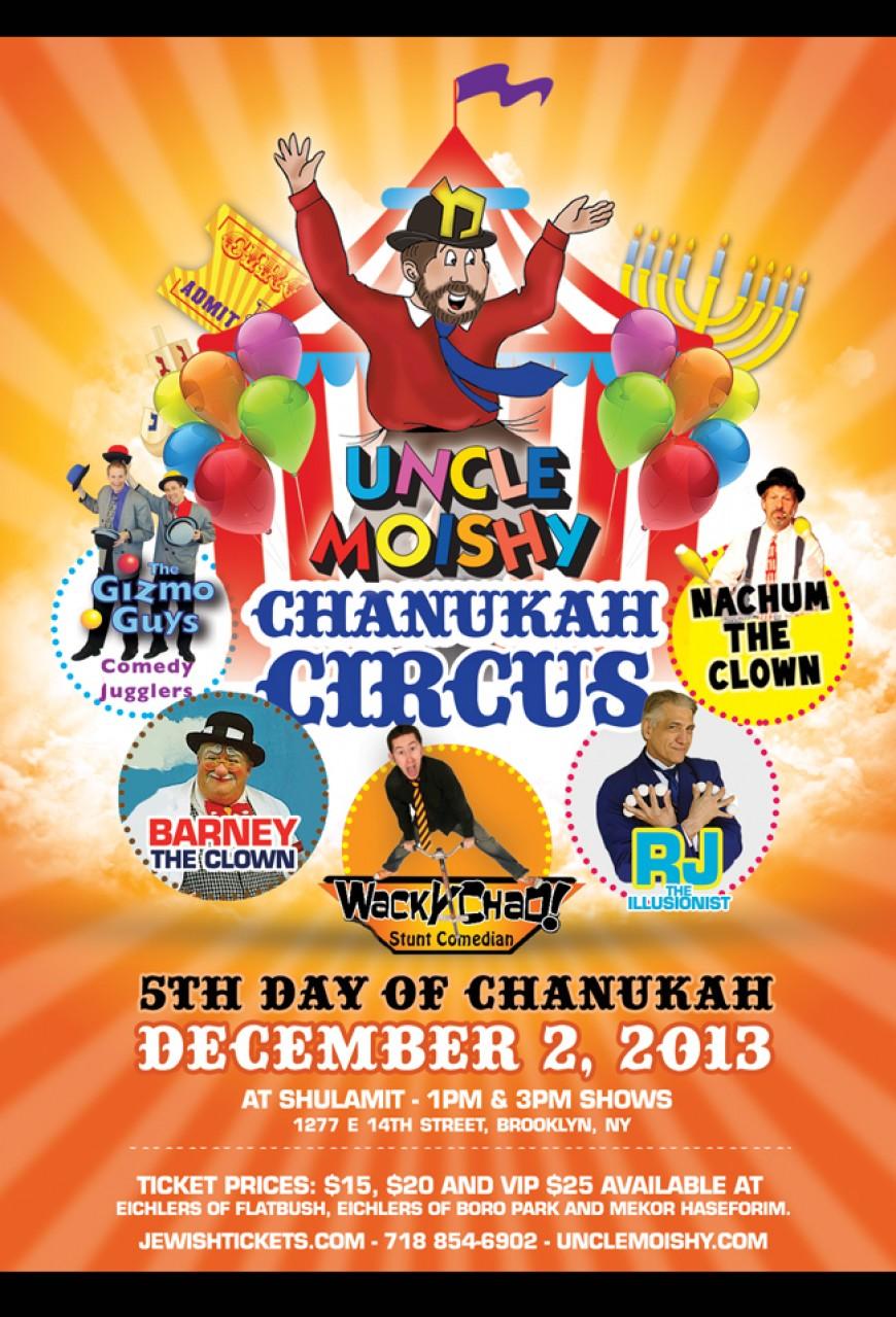 Uncle Moishy Chanukah Circus!