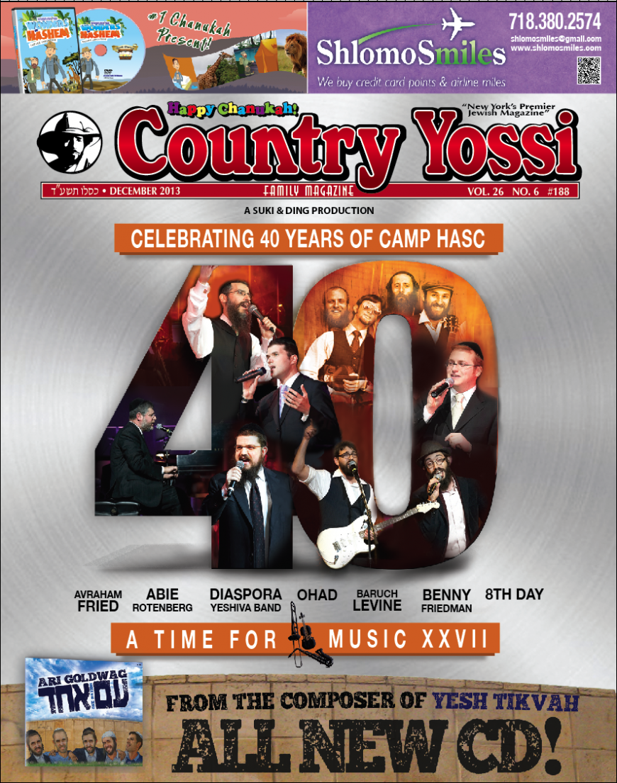 Country Yossi Magazine Chanukah Issue