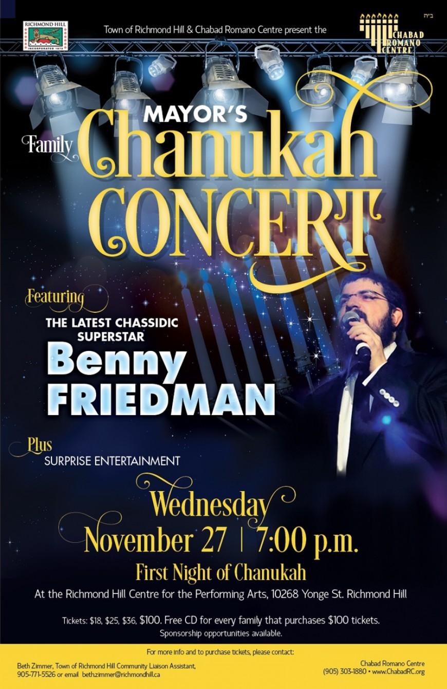 Mayor's Family Chanukah Concert With Benny Friedman