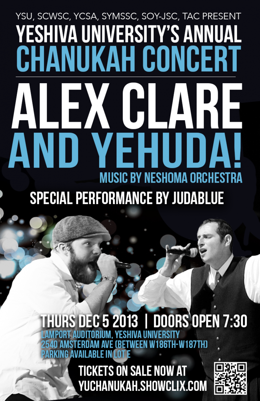 YU Annual Chanukah Concert Starring: ALEX CLARE & YEHUDA!