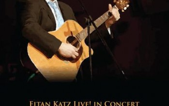 EITAN KATZ CONCERT IN MONSEY- This Motzei Shabbos