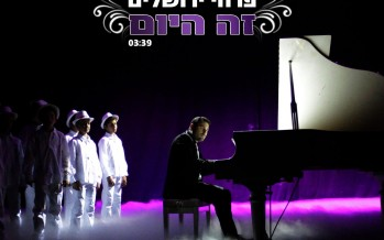 "Gad Elbaz Hosts Pirchei Yerusolayim For The New Single/Music Video ""Zeh Hayom"""