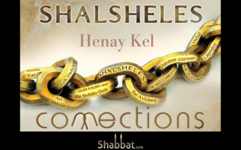 Shalsheles & Shabbat.com: Light Plus Light Equals Inspiration