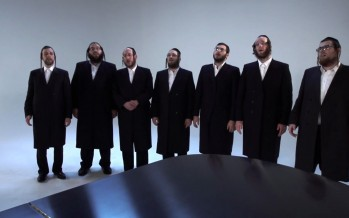 """El Hanaar Hazeh"" by Shira Choir — Touching Tribute Performed at Meyer's Bar Mitzvah"