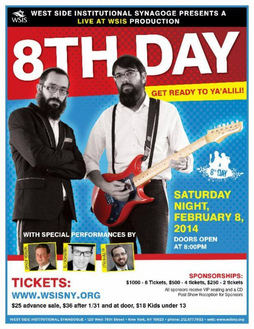 WSIS Presents: 8th Day with special performances by Chaim Berson – Eli Schwebel – Zevi Muller