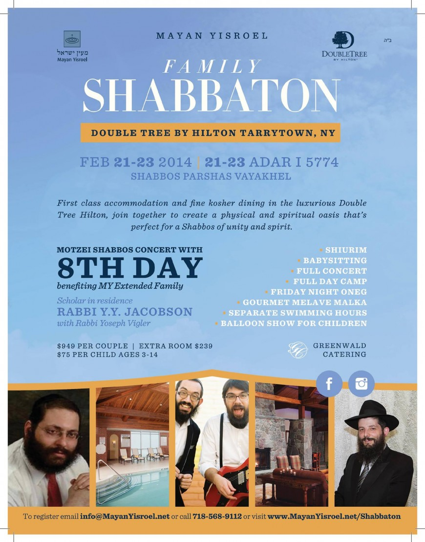 Mayan Yisroel Family Shabbaton – MS Concert with 8th Day