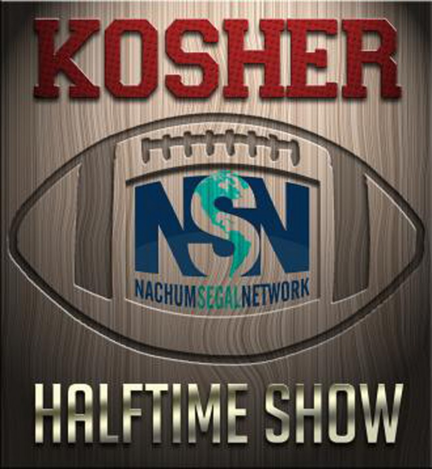 [BaltimoreJewishLife] Nachum Segal Kicks Off New Halftime Tradition for Super Bowl