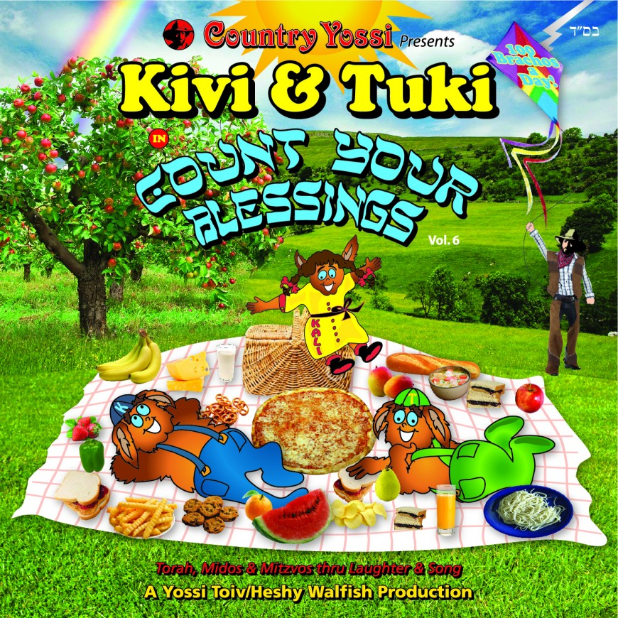 Country Yossi Productions is proud to announce the imminent release of their all new Kivi & Tuki CD Vol. 6!