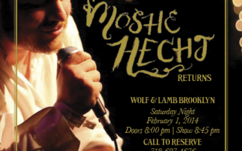 Moshe Hecht Returns To Wolf & Lamb Steakhouse
