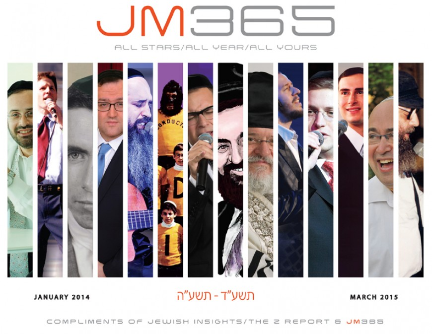 Introducing: JM365 – The Third Edition