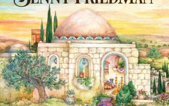 Benny Friedman: Bnei Heicholo: A Shabbos with Benny Friedman