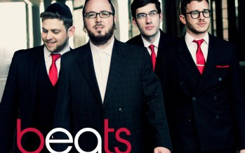 """beats"" Cover Revealed From Yoely Greenfeld & Evan Al"