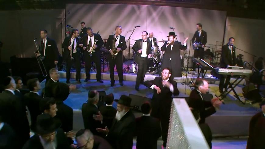 Amiran Dvir & Band Ft. Shloime Daskal & Yishai Lapidot at Cipriani Hall in New York