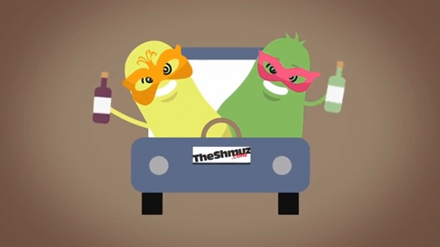 A Public Safety Message From The Shmuz: Dumb Ways to Drive