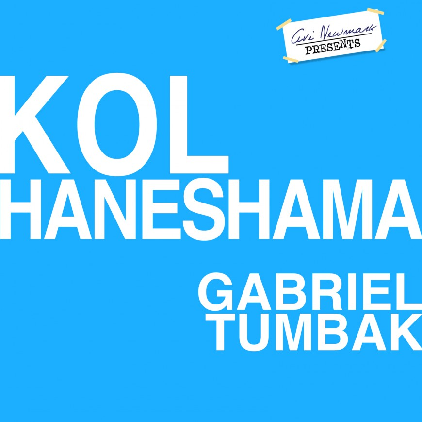 Introducing: Gabriel Tumbak