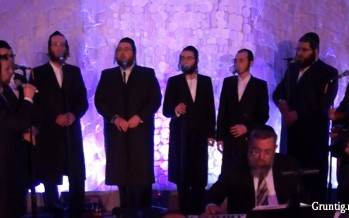 "Shira Choir singing ""Rechnitz Medley"" an Aaron Teitelbaum Production"