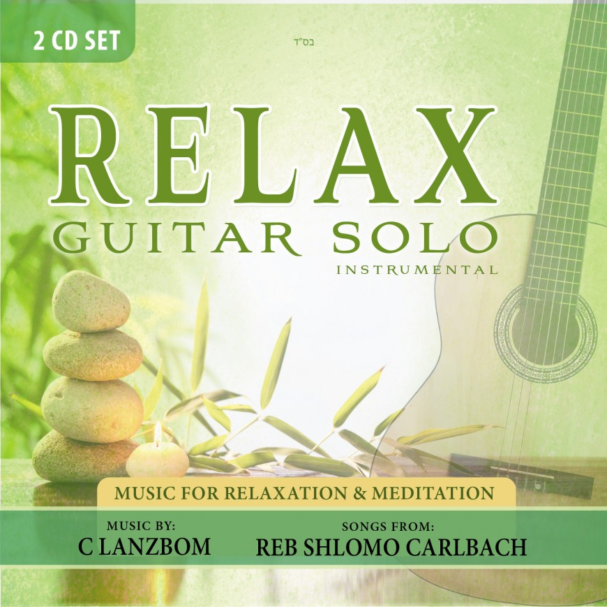MRM Music Presents: Relax Guitar Solo