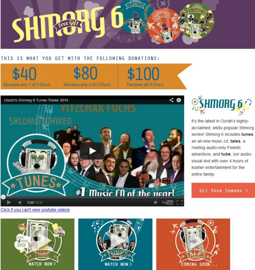 It's new! It's funny! It's finally here! It's the SHMORG 6!