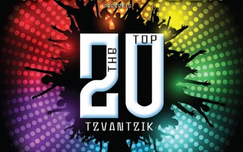 A.K.A. Pella Presents: The Top Tzvantzik