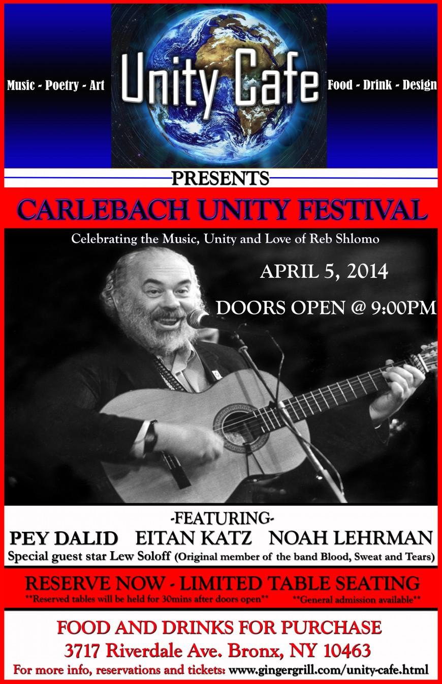 Unity Cafe Presents: Carlebach Unity Festival