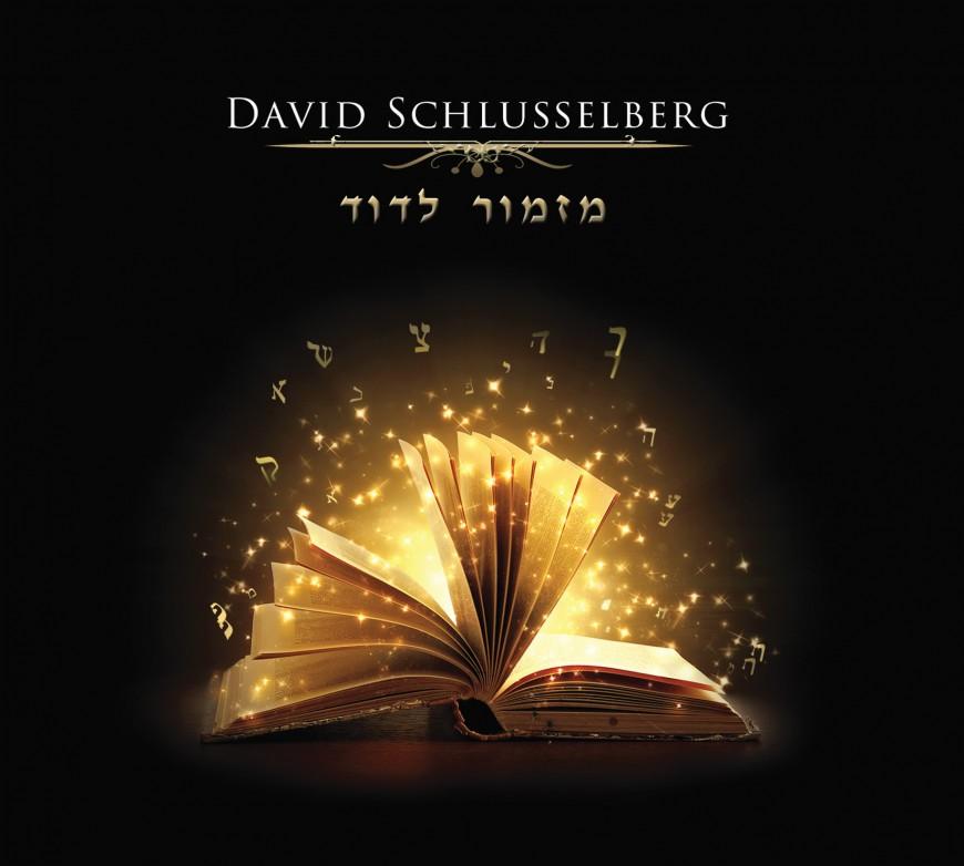 Introducing: David Schlusselberg – Mizmor L'Dovid