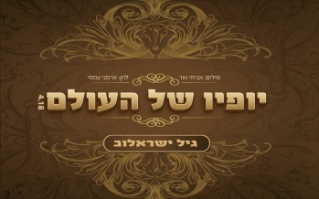 "Gil Yisraelov Releases A New Single ""Yofyo Shel Ha'Olam"""