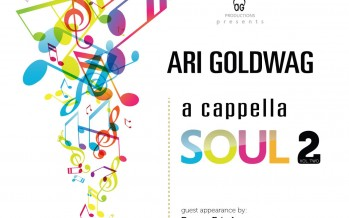 Coming Soon Ari Goldwag – A Cappella Soul 2 [AUDIO PREVIEW]