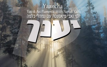 "Yosi & Avi Piamenta Sing With Naftali Kalfa ""Yaancha"""