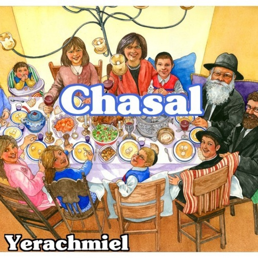 "Yerachmiel Releases New Single ""CHASAL"""