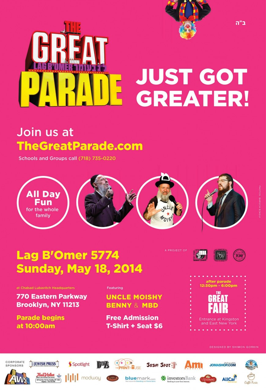"MBD Headlines ""Great Parade"""